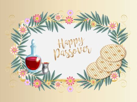 Happy Passover Holiday - translation Hebrew text, greeting card decorative vintage floral frame