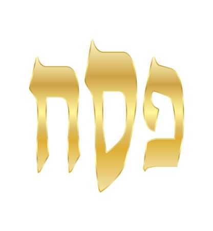 Passover - Hebrew gold text isolated on white background Jewish Holiday decoration card