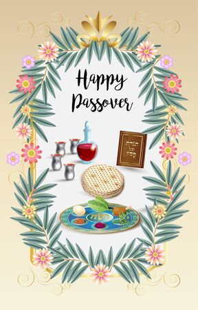 Happy Passover Jewish holiday icons - kiddush cup, four wine glass, matzo matzah - jewish traditional bread for Passover seder greeting card.