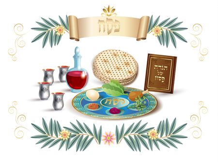 Happy Passover Jewish holiday icons - kiddush cup, four wine glass, matzo matzah - jewish traditional bread for Passover seder pesach plate, Haggadah book - greeting card.