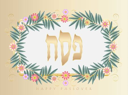 Happy Passover Holiday - translate Hebrew lettering, greeting card with Vintage floral frame Stock Illustratie
