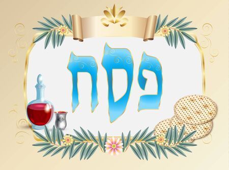 Happy Passover Holiday - translate Hebrew lettering, vintage greeting card with matzah, Red Wine bottle and kiddush cup