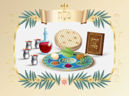 Happy Passover Jewish Holiday Matzo, matzah, pesach seder plate, kiddush cup,