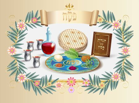 Happy Passover Greeting card with kiddush cup, four wine glass, matzah - Jewish traditional bread for Passover seder ceremony, Pesach plate & haggadah book, traditional symbols vector.