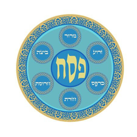 Pesach plate for Passover ritual seder ceremony. Jewish Holiday Hebrew lettering, food icon logo. Decorative vintage floral frame, six traditional symbols isolated vector