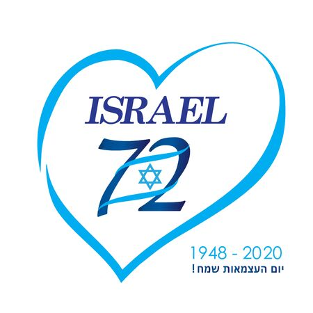 Israel 72 anniversary, Independence Day banner with Israeli flag icon, blue star of David, heart sign vector