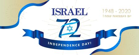 Happy Independence Day - translate from Hebrew text Israel Anniversary Jewish Holiday Tel-Aviv Festival greeting card with Israeli flag icon, blue star of David sign