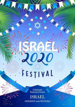 2020 Independence Day Israel Anniversary Jewish Holiday  Festival banner with Israeli flag, blue star of David and fireworks poster.