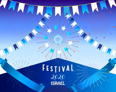2020 Independence Day Israel Anniversary Jewish Holiday greeting card Tel-Aviv Festival banner with Israeli flag, blue star of David and fireworks