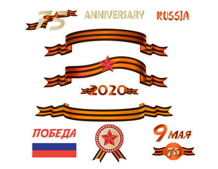 Happy Victory Day translate from Russian, 75th Anniversary Memorial Day holiday symbols set, star icon, orange Saint George ribbon banner black stripes, Russian flag, patriotic 9th may greeting card