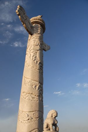 totem colum in front of Tiananmen