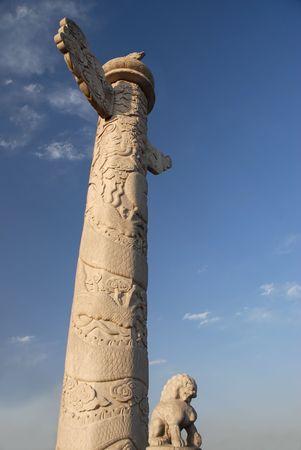 totem colum in front of Tian'anmen Stok Fotoğraf