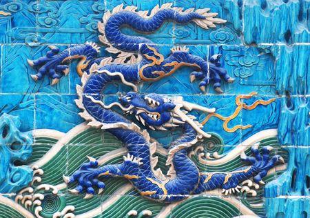 a dragon on dragon wall of Beihai park of Beijing Stock Photo
