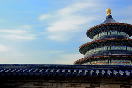 the temple of heaven in Beijing,China