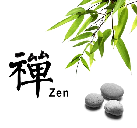 Bamboo leafs and zen stones isolated on white,The Chinese Word Means zen.