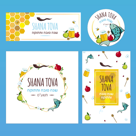 Set greeting cards and banners for social media for Rosh Hashanah Jewish holiday