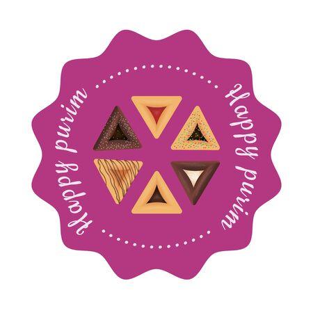 Purim banner template design, Jewish holiday vector illustration . Happy Purim badge. Çizim