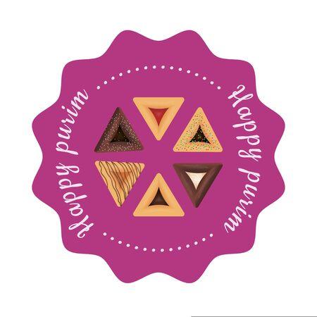 Purim banner template design, Jewish holiday vector illustration . Happy Purim badge. Hamantaschen, haman ear.
