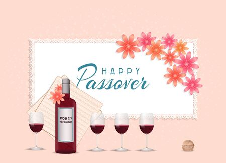 Happy Passover in hebrew Jewish Spring holiday greeting card, banner tamplate with wine Foto de archivo - 134806691