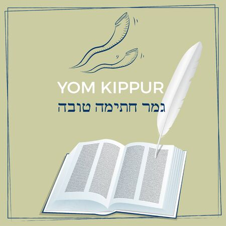 Ancient book a symbol of Jewish holiday Yom Kipur with a traditional phrase.