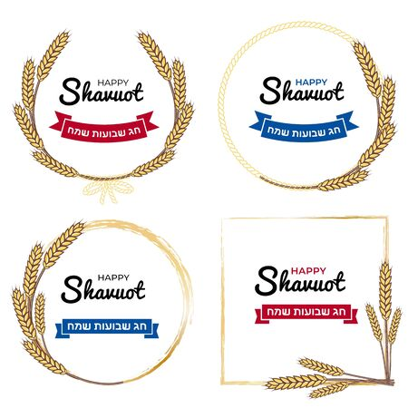 Shavuot Jewish holiday ears wheat frames set, greeting cards templates