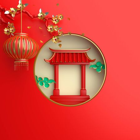 Red gold sakura flower and branch, cherry blossom, lantern lampion, traditional chinese gate, moon paper cut cloud . Design creative of chinese festival celebration gong xi fa cai. 3D illustration.