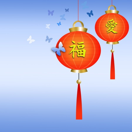 Chinese lanterns with butterflies