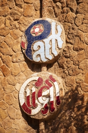 Gaud� Parc Guell sign