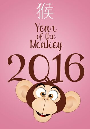 chinese astrology: Year of the monkey