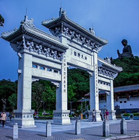 po: Ngong Ping Gate