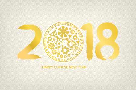 2018 Happy Chinese New Year Dogs card shape decoration greeting card banner vector illustration. Designed in a golden style with a dog with a zodiac symbol of the coming year. Ilustrace