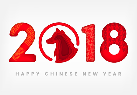 Chinese New Year 2018 Festive vector map of postcard banners Design with a dog, a zodiac of the symbol of 2018 Design in a style of a carving pattern on the architecture of the paper.