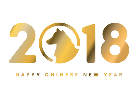 Happy Chinese New Year 2018. Design Card, postcard, congratulations with the dog with a zodiac 2018. Vector illustration isolated Иллюстрация