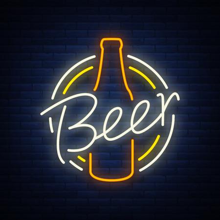 バー パブ、ビール醸造所、居酒屋詰め物パブ レストランのビール ハウスのネオン スタイルのロゴの元ビンテージ レトロなデザイン。夜ビール広告、ネオン輝く明るい記号。 写真素材 - 88412414