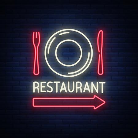 レストランのロゴ、サイン、ネオン スタイルのエンブレム。光る看板は、夜間明るいバナー。レストラン、カフェ、スナックバー、他機関の輝くネ