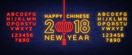 Happy Chinese New Year 2018. Sign in neon style, night flyer, advertising. Bright glowing banner Vector illustration. Illustration