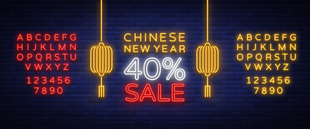 Discounts for the Chinese New Year 2018. Sale, advertising. Neon sign, emblem, symbol. A glowing banner, a bright night sign in neon style. Editing text neon sign. Neon alphabet