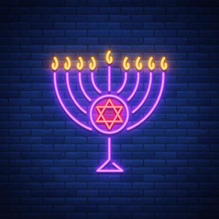Chanukah vector design - Happy Hanukkah. Neon sign, bright luminous banner for greetings cards. Jewish holiday. Hanukkah Menoru. Ilustracja