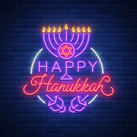 Jewish holiday Hanukkah is a neon sign, a greeting card, a traditional Chanukah template. Happy Hanukkah. Neon banner, bright luminous sign. Vector illustration Ilustração