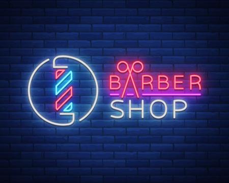 Tienda de peluquería del letrero de neón del logotipo del vector para su diseño. Para una etiqueta, un letrero, un letrero o un anuncio. Hipster Man, logotipo de peluquería. Cartelera de neón, cartel luminoso, banner luminoso