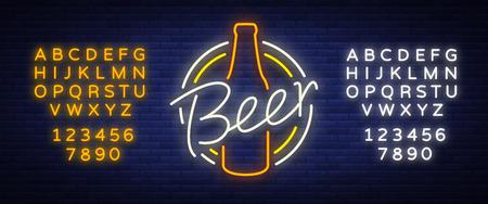 バー パブ、ビール醸造所、居酒屋詰め物パブ レストランのビール ハウスのネオン スタイルのロゴの元ビンテージ レトロなデザイン。夜ビール広告