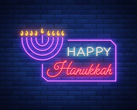 Vector background of Chanukah with menorah and star of David. Neon sign Happy sign of Hanukkah. An elegant greeting card, a Hanukkah symbol, a template. Neon sign, bright banner. Illustration