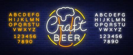 オリジナルのロゴのデザインは、バー パブ、ビール醸造所の醸造所の居酒屋、詰め物、パブ、レストランのビール ハウスのネオン スタイル ビール   イラスト・ベクター素材