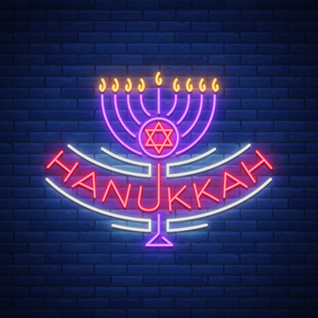 Vector background of Chanukah with menorah and star of David. Neon sign Happy sign of Hanukkah. An elegant greeting card, a Hanukkah symbol, a template. Neon sign, bright banner