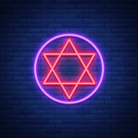 Star of David, neon sign. The symbol of Judaism. Vector illustration