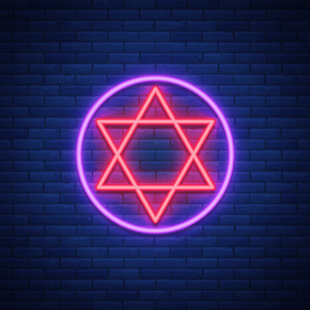Star of David, neon sign. The symbol of Judaism. Vector illustration