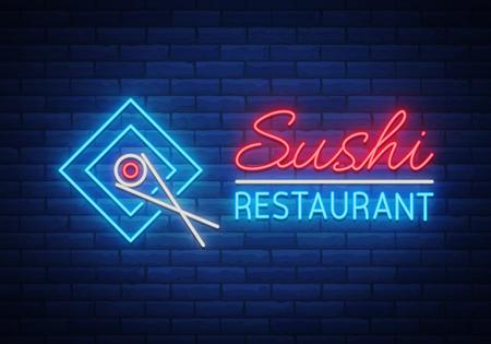 ネオンサイン寿司バー