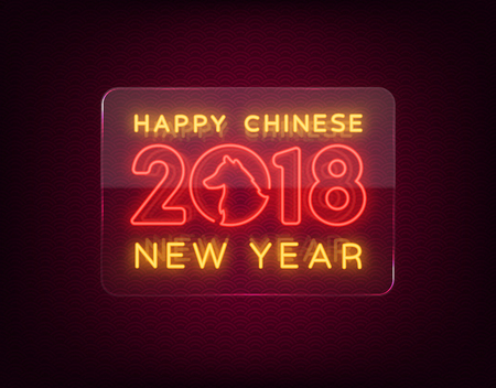 Happy Chinese New Year 2018. Sign in neon style, night post, advertising. Neon sign on transparent glass. Bright banner. Vector illustration Illustration
