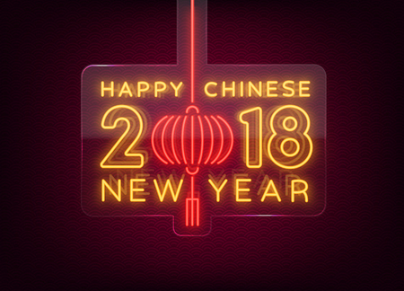 Happy Chinese New Year 2018. Sign in neon style, night flyer, advertising. Neon sign on transparent glass. Bright glowing banner Vector illustration.