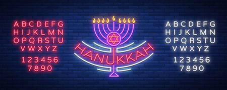 Vector background of Chanukah with menorah and star of David. Neon sign Happy sign of Hanukkah. An elegant greeting card, a Hanukkah symbol, template. Neon sign, bright banner. Editing text neon sign